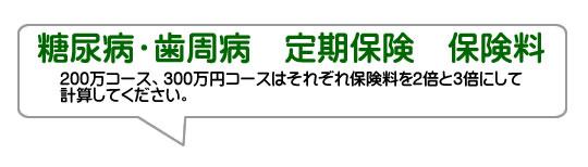 dmchigai2